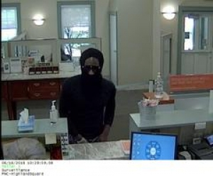 Akron Police Seek Bank Robber
