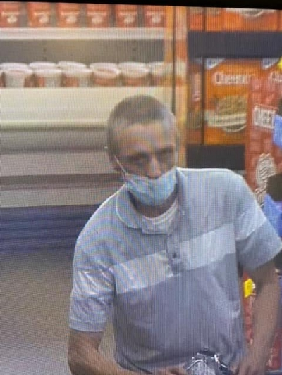 Acme Theft Suspect