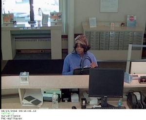 APD Looking For Female Bank Robber